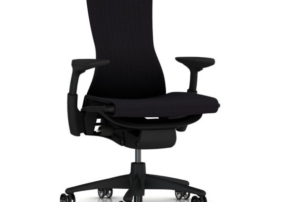 Best Ergonomic Executive Office Chairs